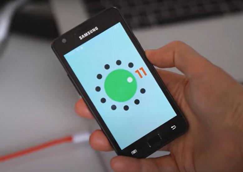 Android 11 установили на 10-летный Samsung Galaxy S2