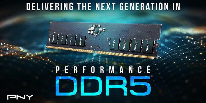 Представлены модули памяти PNY XLR8 Gaming DDR5-4800