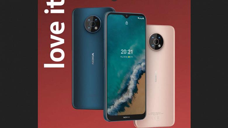 Nokia показала свой самый дешёвый смартфон с поддержкой 5G