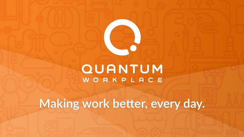 Quantum Workplace теперь можно интегрировать с Microsoft Teams