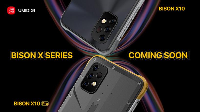 Представлены неубиваемые смартфоны со стильным и современным дизайном: Umidigi Bison X10 и X10 Pro выйдут в сентябре