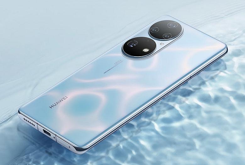 Huawei устранила баги в работе экрана Huawei P50 Pro