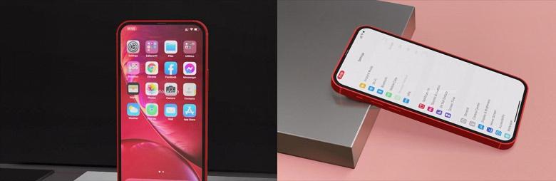 "Потенциальный iPhone 13 Pro Max без ""чёлки"" показали на рендерах"