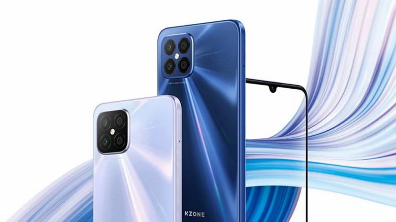 66 Вт, Dimensity 900, 64 Мп и дизайн Huawei Nova 8 SE. Представлен NZone S7 Pro Plus 5G