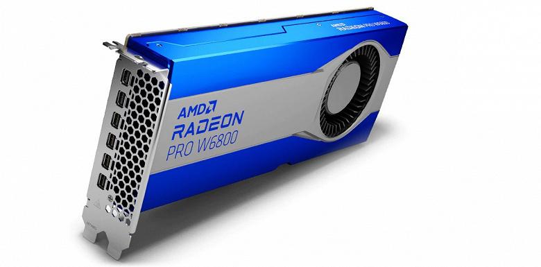 Два GPU и 64 ГБ памяти. AMD представила Radeon Pro W6800X Duo и две других карты из той же линейки