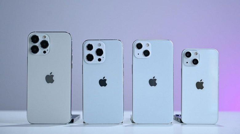 «Нет, iPhone 13 не будет спутниковым телефоном», — комментарий эксперта