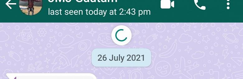 Новости WhatsApp
