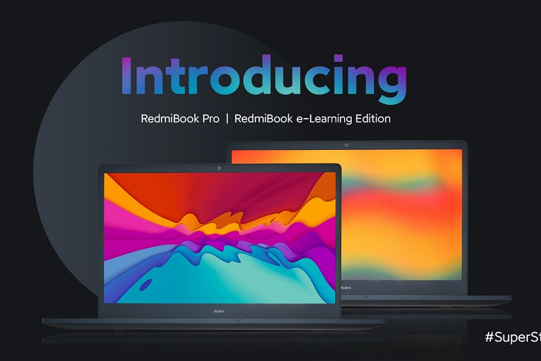 Представлены ноутбуки RedmiBook Pro и RedmiBook e-Learning Edition
