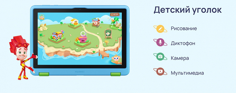 Жевательно-бросательные планшеты Huawei прибыли в Россию