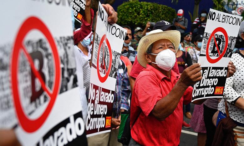 Граждане Сальвадора выступили против легализации биткойна, запланированной на 7 сентября