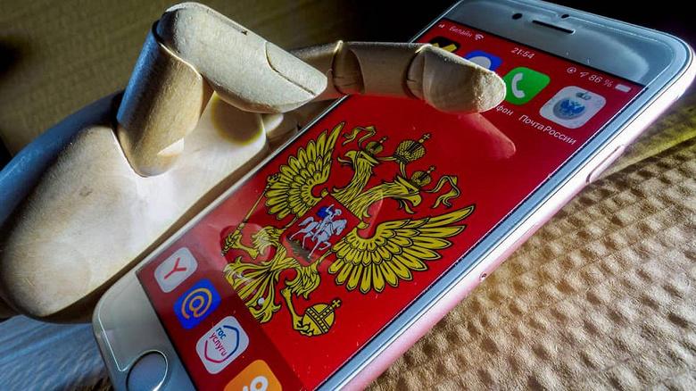 Apple нашла способ обойти закон об обязательной установке российского ПО на iPhone