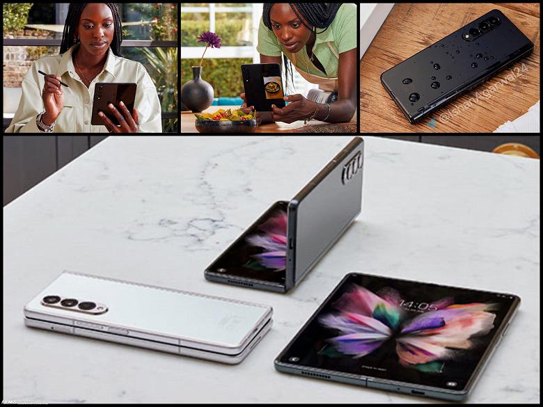Настоящие Samsung Galaxy Z Fold3 и Galaxy Z Flip3 показали в руках пользователей перед завтрашним анонсом
