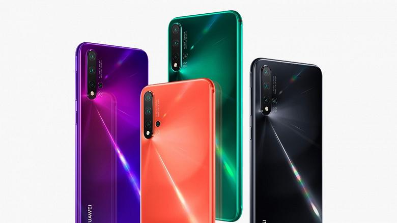 Huawei «воскресила» старые смартфоны: HarmonyOS 2.0 вышла на Huawei nova 5i и nova 4e