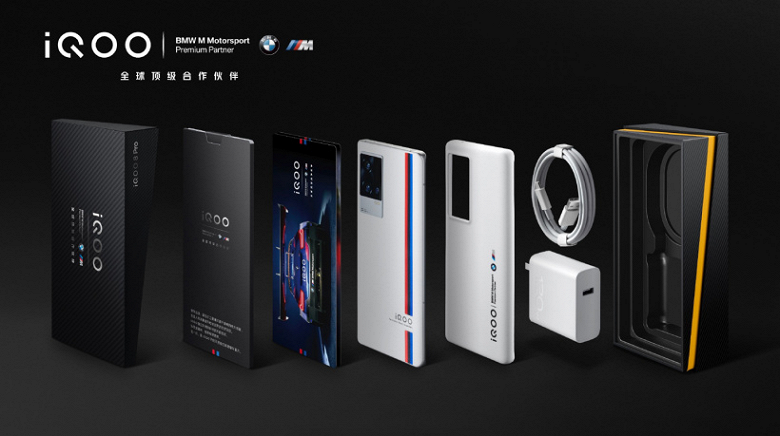 Лучший в индустрии экран AMOLED Samsung E5, Snapdragon 888+, 50 Мп, 4500 мА·ч, 120 Вт и 16 ГБ ОЗУ. iQOO 8 Pro поступил в продажу в Китае