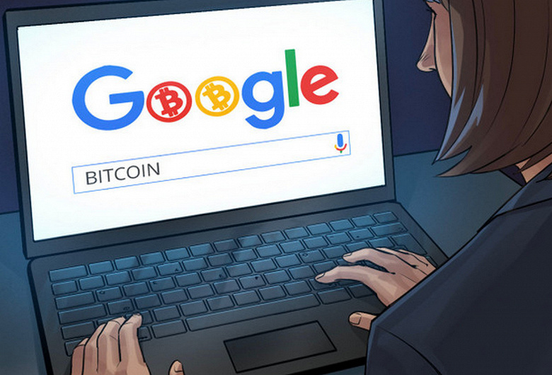Google изменила отношение к криптовалютам? Компания сняла запрет на рекламу криптовалют на своих платформах, хотя и не полностью
