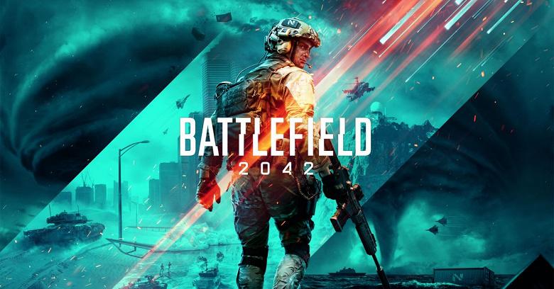 Требования к ПК у игры Battlefield2042 даже выше, чем у Cyberpunk2077