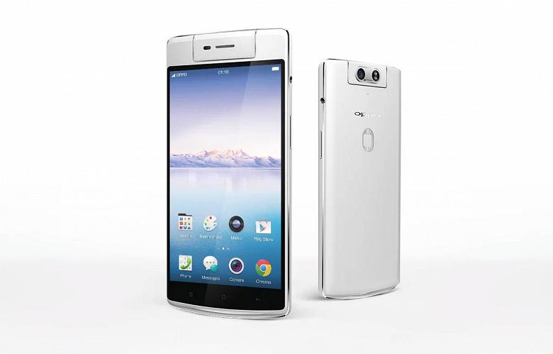 Пионер поворотных камер возвращается: новый смартфон Oppo N будет стоить около 620 долларов