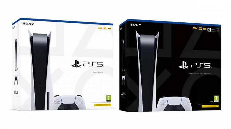 Sony PlayStation 5 is no longer sold at a loss