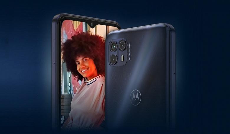 Смартфон Motorola Moto G50 5G на SoC Dimensity 700 представлен официально