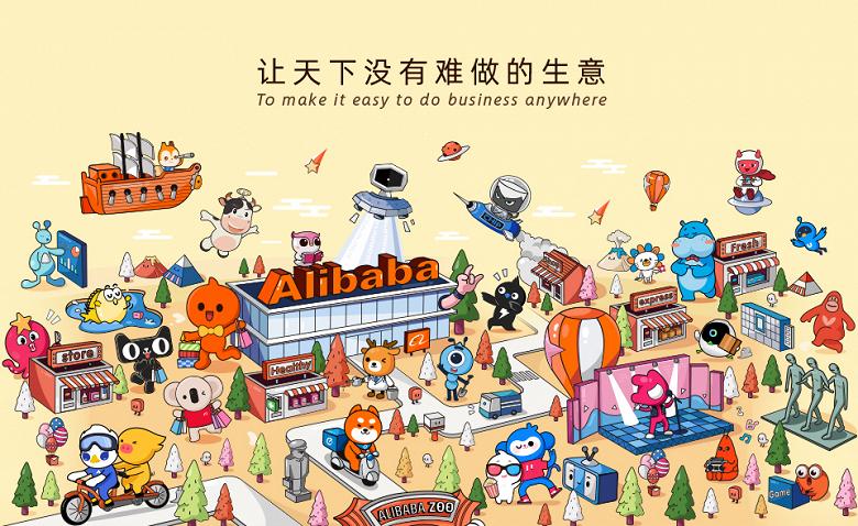 Выручка Alibaba Group в минувшем квартале превысила 31 млрд долларов