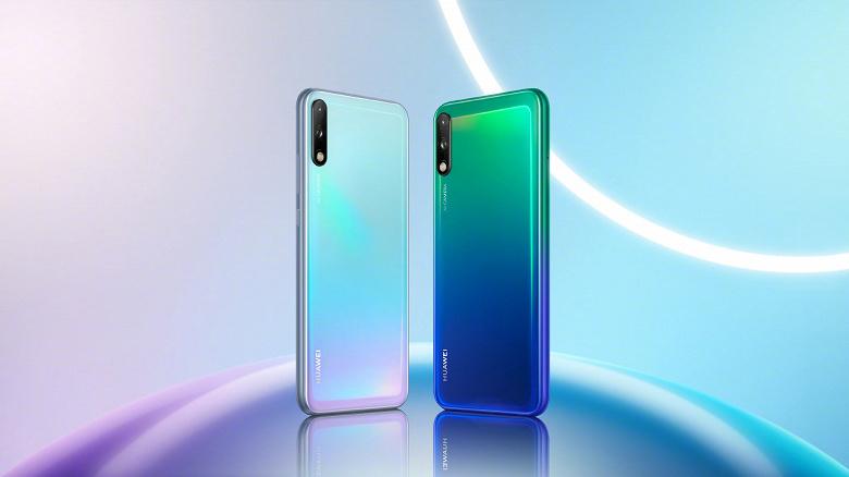 Huawei Enjoy 20 Pro и Enjoy 20 Plus получили стабильную HarmonyOS 2.0