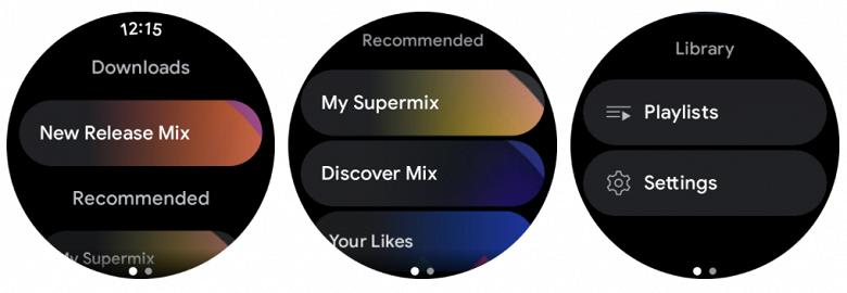 Сервис YouTube Music наконец стал доступен для умных часов с платформой Wear OS