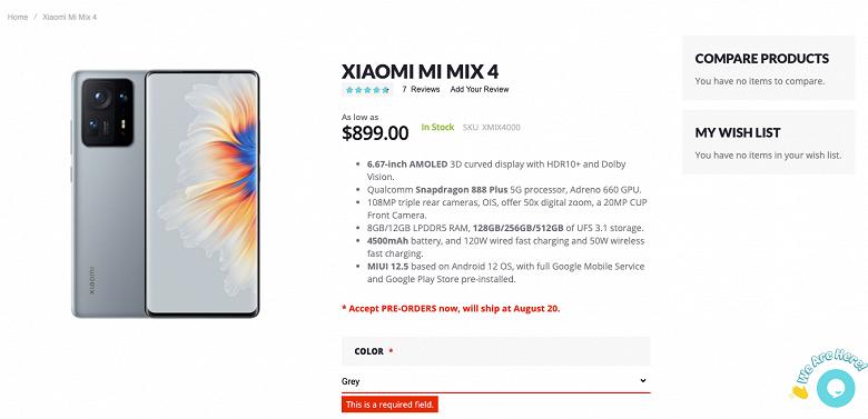 Адаптированный для международного рынка бестселлер Xiaomi Mi Mix 4 уже можно заказать