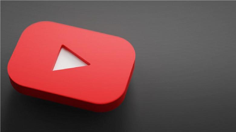 YouTube стал лучше и удобнее: что изменилось