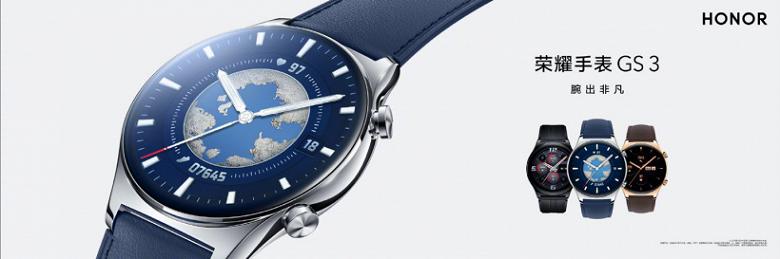 Honor показала умные часы Honor Watch GS3