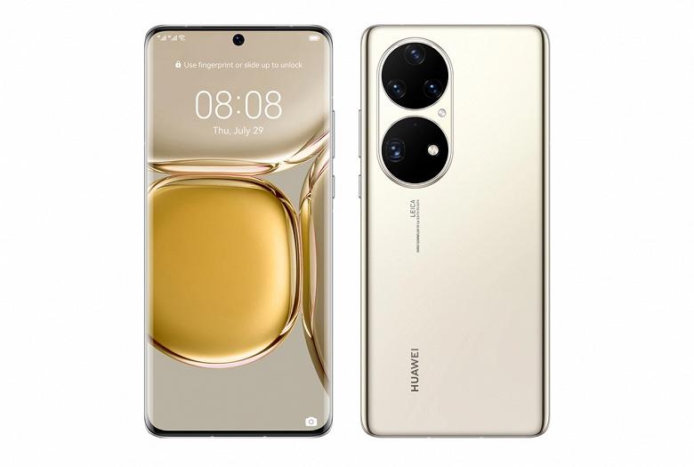 Король мобильной фотографии Huawei P50 Pro выходит раньше срока: продажи стартуют 12 августа