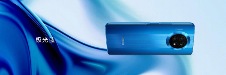 120 Гц, 64 Мп, 66 Вт, 4300 мА·ч и флагманский дизайн дешевле 300 долларов. Представлен Honor X20 5G