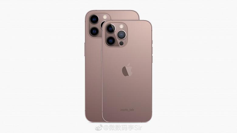 iPhone 13 и iPhone 13 Pro в «старом новом» цвете Rose Gold показали на качественных изображениях