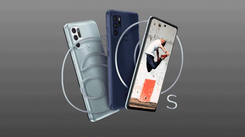 Представлена новая Motorola со 120-герцевым экраном, 50-ваттной зарядкой и квадрокамерой: все подробности о Moto G60s