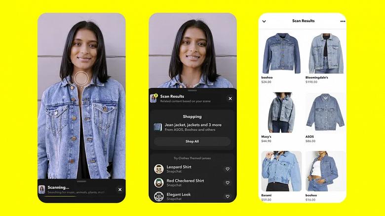 Новый Snapchat опознает соседского пса и кроссовки попутчика