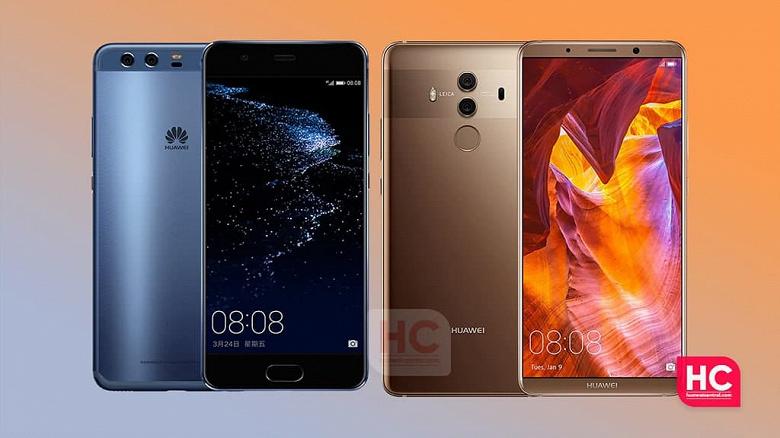 Старенькие Huawei P10 и Mate 10 Pro во всём мире получили свежее ПО с новыми приложениями и функциями