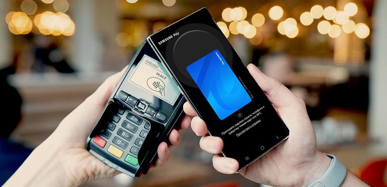 Samsung обжаловала решение о запрете Samsung Pay в России