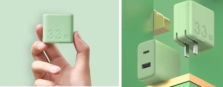 Представлено зарядное устройство для iPhone 13 и других смартфонов
