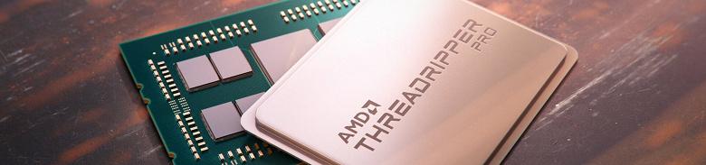 Самые мощные потребительские процессоры AMD. Парочка CPU RyzenThreadripper5000 засветилась в Сети