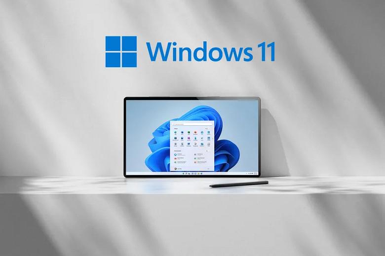 Обновятся все желающие: Microsoft передумала блокировать Windows 11 на старых ПК