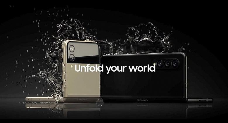 Samsung осталось недолго: скоро она проиграет китайцам на рынке складных смартфонов, как это было с рынком 5G