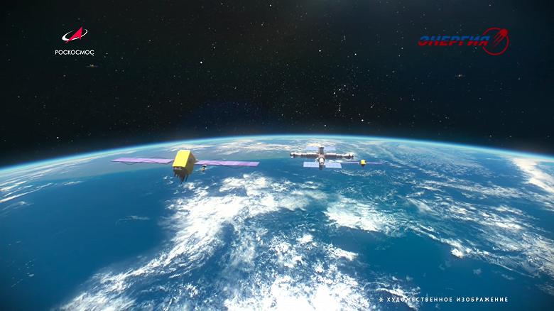 В России готовятся к запуску первого отечественного орбитального космопорта