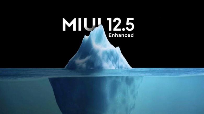 Российский график Xiaomi выпуска улучшенной MIUI 12.5 оказался обширнее международного