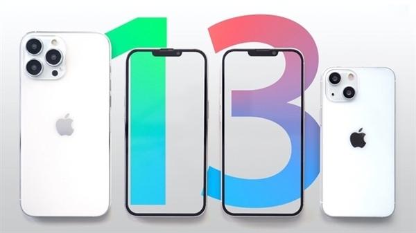 От 850 до 2175 долларов. Названа стоимость всех версий iPhone 13
