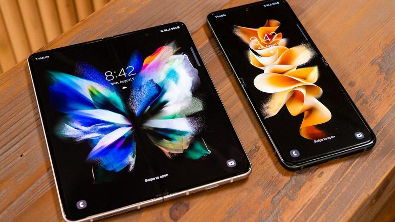Гибкие смартфоны Samsung Galaxy Z Fold3 и Z Flip3 получили функцию, которая позволит продлить жизнь аккумулятору