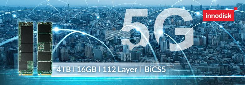 У Innodisk готовы первые твердотельные накопители промышленного класса с интерфейсом PCIe 4.0