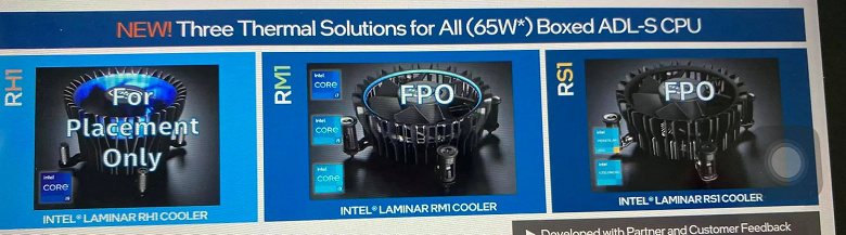 Intel обновит коробочные кулеры для CPU в преддверии выхода процессоров Core 12 поколения (Alder Lake)