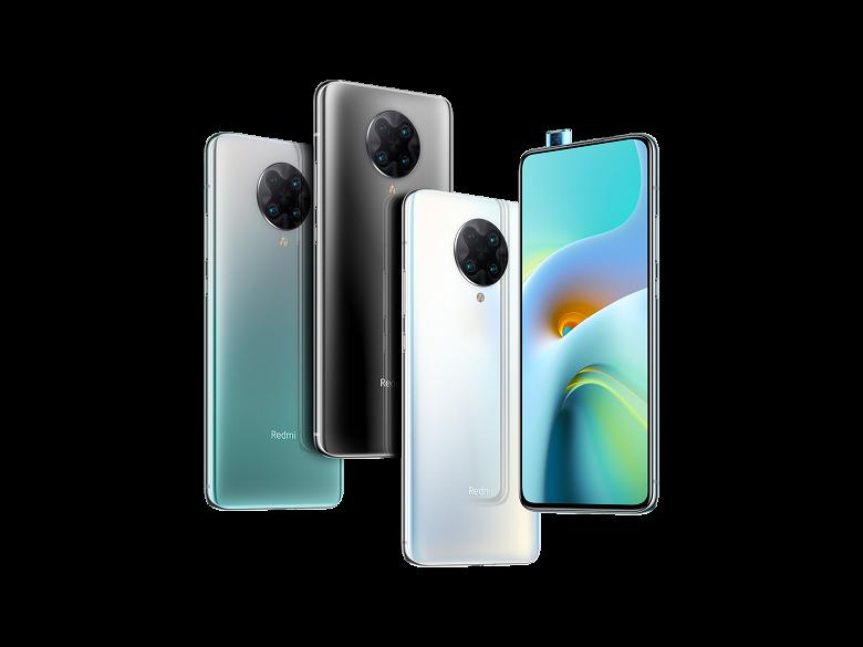 Смартфоны Redmi K30 Ultra стали слишком медленно заряжаться и переключаются на частоту 60 Гц. Xiaomi комментирует ситуацию