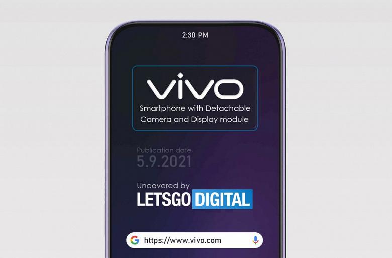 Vivo патентует смартфон со съемным модулем, на одной стороне которого камера, а ну другой – сенсорный экран