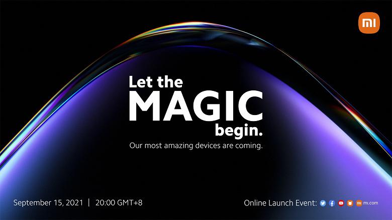 «Наши самые удивительные устройства уже на подходе». Xiaomi интригует анонсом новых флагманов 15 сентября