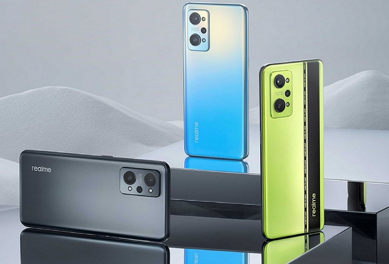 5000 мА•ч, Snapdragon 870, экран AMOLED 120 Гц, 65 Вт и 19 ГБ ОЗУ. Смартфон Realme GT Neo 2 установил рекорд продаж в Китае